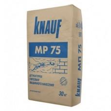 Knauf MP75 30кг