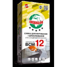 Anserglob BCM12