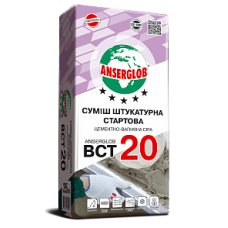 Anserglob BCT20
