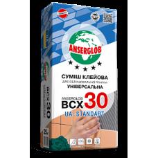 Anserglob BCX30