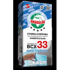 Anserglob BCX33