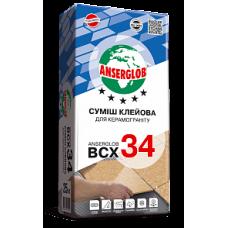 Anserglob BCX34