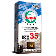 Anserglob BCX35