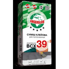 Anserglob BCX39