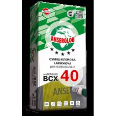 Anserglob BCX40