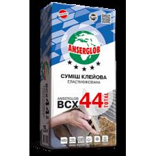 Anserglob BCX44