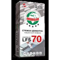 Anserglob LFS70