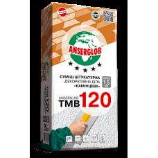 Anserglob TMB120