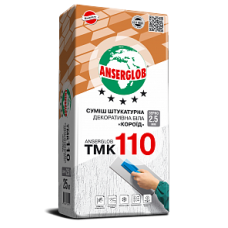 Anserglob TMK110