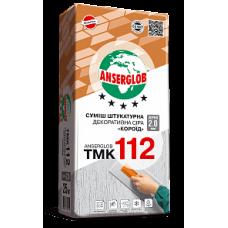 Anserglob TMK112
