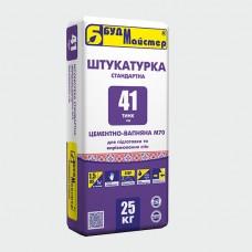 ТИНК-41 25кг
